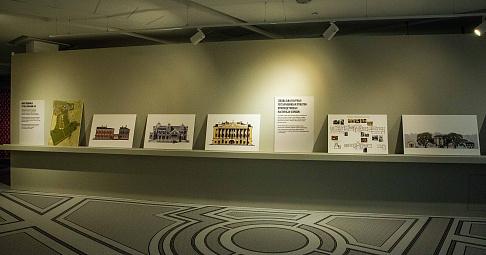 В московском музейно-выставочном комплексе «Новый Иер
