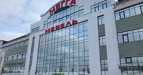 ТЦ «МЕГГА Мебель» на Компрессорном встречает своих по�